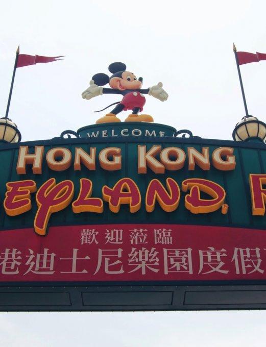 HONG KONG: DISNEYLAND