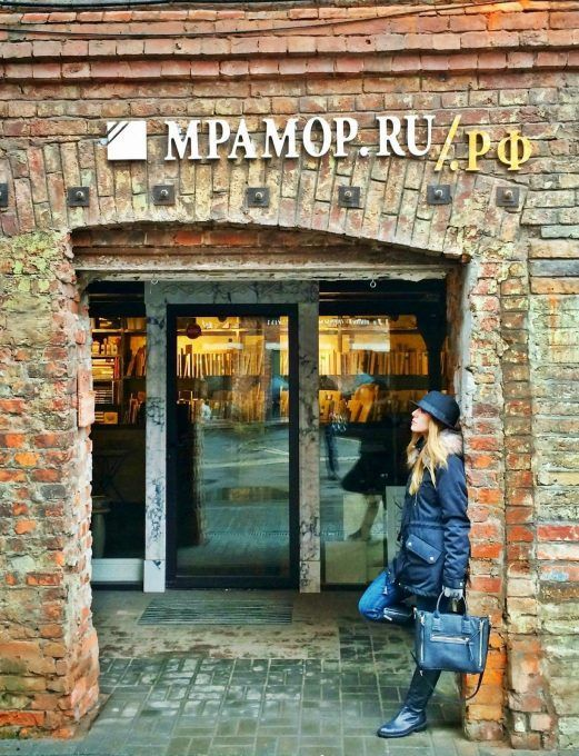 ART PLAY IN MOSCOW