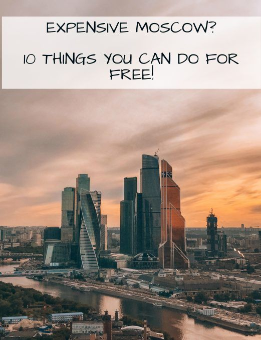 EXPENSIVE MOSCOW? 10 THINGS YOU CAN DO FOR FREE!