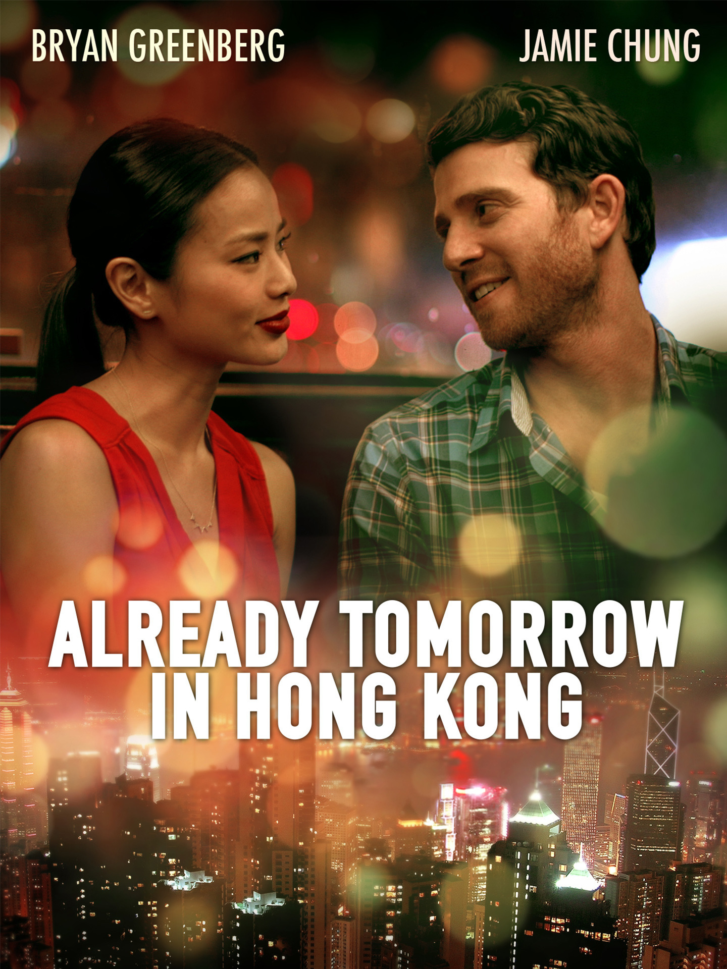 Already tomorrow in Hong Kong